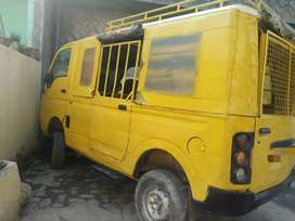 Good condition engine gear okk private number