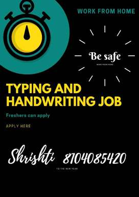 E Book work from home HANDWRITING AND OFFLINE TYPING JOB (WORK FROM HO