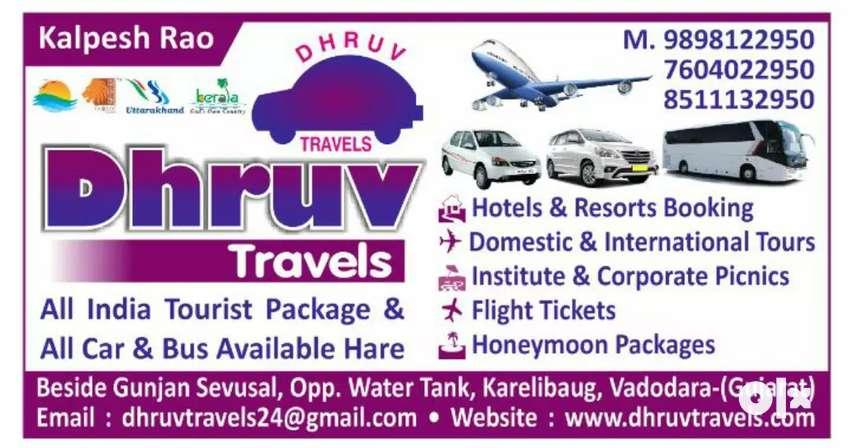 DHRUV TRAVELS all tip of car rental & Tour Packages school picnics 0