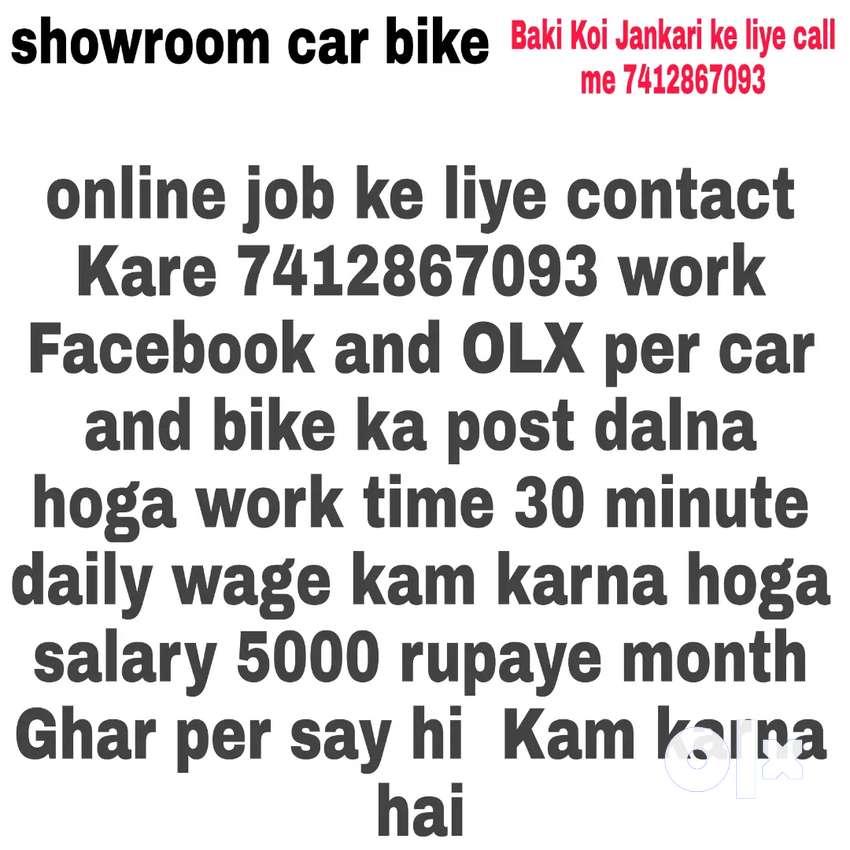 Best job sell