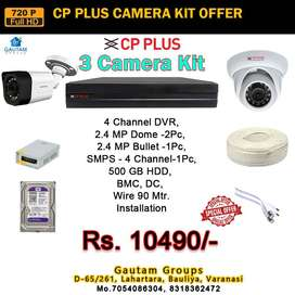 CP Plus 3 Camera Set with 500 GB HDD we r suppler 2 year warranty