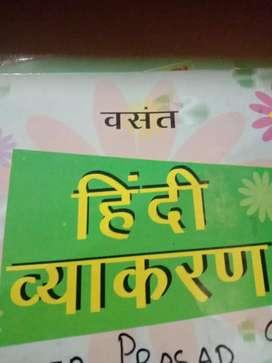 Vasant ' s HINDI VYAKARAN