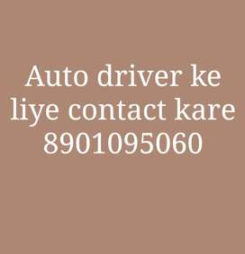 Auto driver ke liye contact kare.