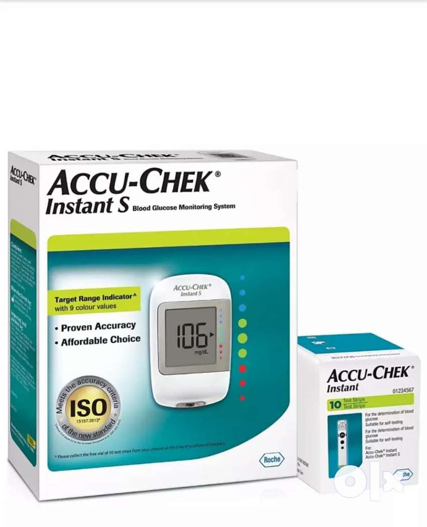 ACCUE CHECK INSTANT S NEW PIECE  FIXED PRICE