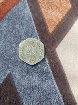 20 paise old rare coin