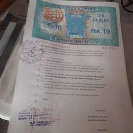 Urgent plz money problem