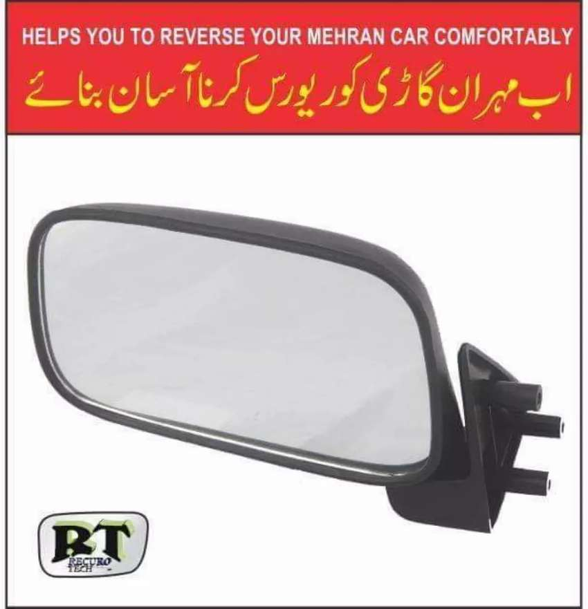 Special car Back view Mirror 0