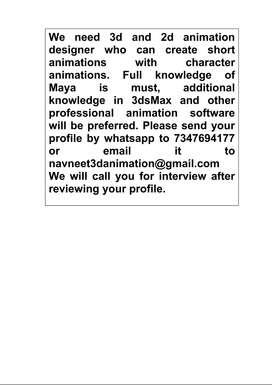 Need 3d & 2d Animator