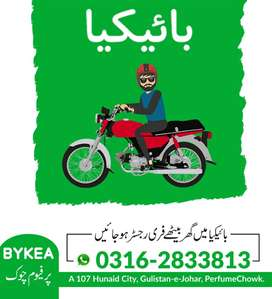 Urgently Required for Outdoor / Road Activity