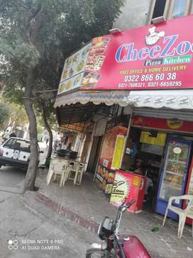 Cheezo D Ground opposite La Sale High School