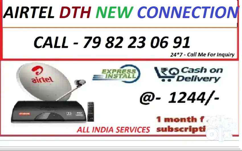 AIRTEL DTH NEW CONNECTION 0