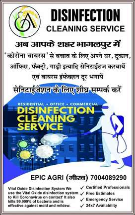 Mask loot offer 30 rs and senetizing services available