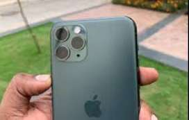 iphone 12 Available on COD and EMI