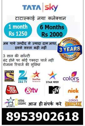 TATA SKY NEW SD CONNECTION @ RS 1250 ONLY-DISH  TV TATASKY AIRTEL D2H