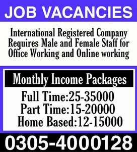 Online and office working job availability