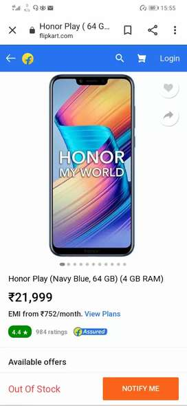 Honor play gaming phone