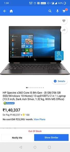 HP Spectre x360 13-ap0100TU 13.3 Laptop Intel Core i5-8GB/256GB SSD