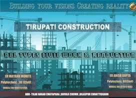 Tirupati construction ( contractor )
