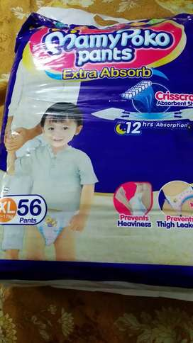 New Mamy poko pants diaper XL size of 56 numbers