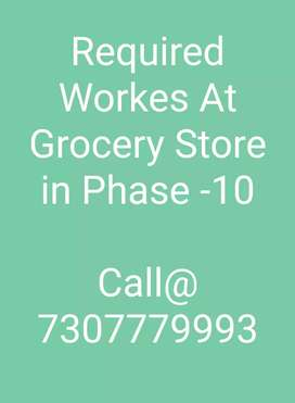 Required Permanent Workers For Grocery Store in Phase-10, Mohali