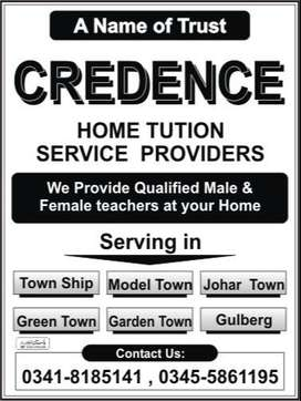 Qualified and Experienced Home Tutors are required in Township