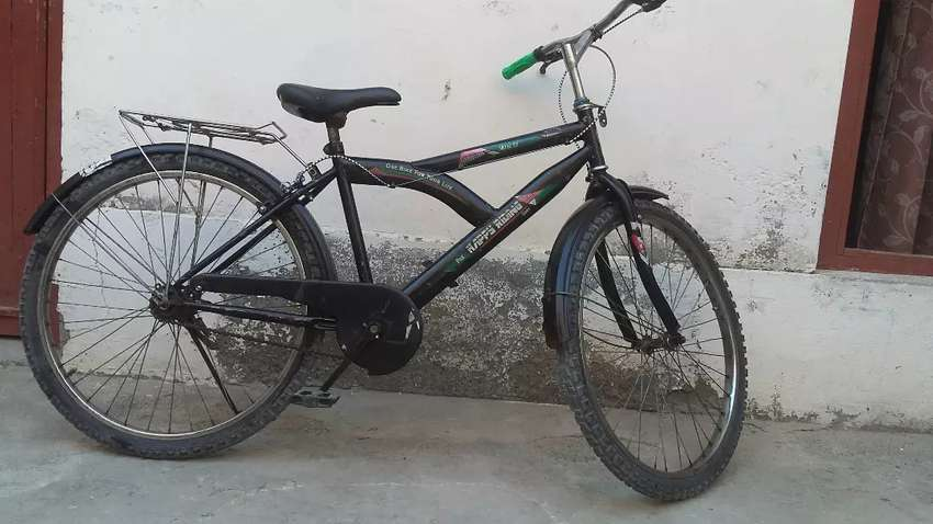 cycle for sell. 0