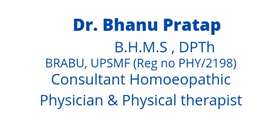 Homeopathy and physiotherapy