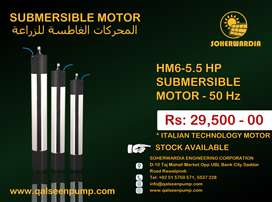 "HM6-5.5 HP Submersible Motor. 6"" Body Submersible Motor Price"
