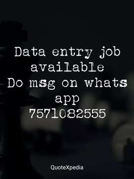 Type star system solution is a data outsourcing