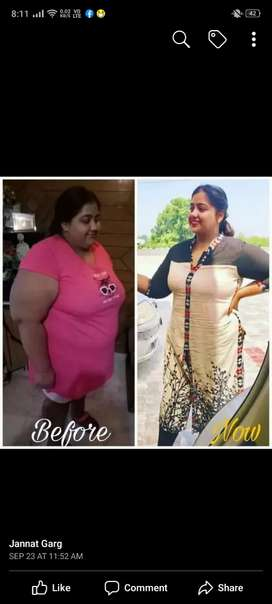 Loss weight now ask me how