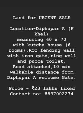 Land for Urgent Sale