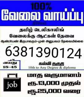 Tamil telecalling