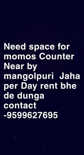 Space for Momos counter