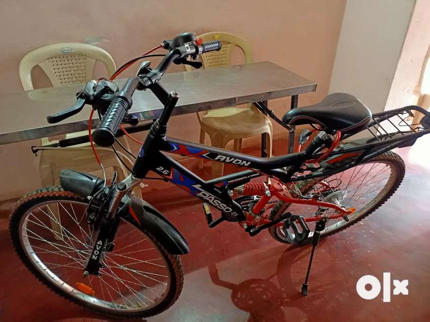 Avon new cycle 0