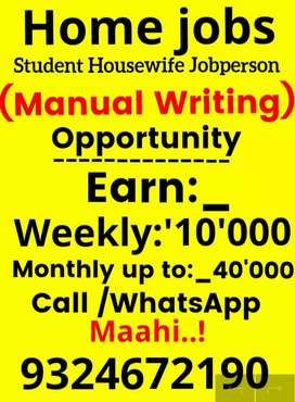 Home job provide