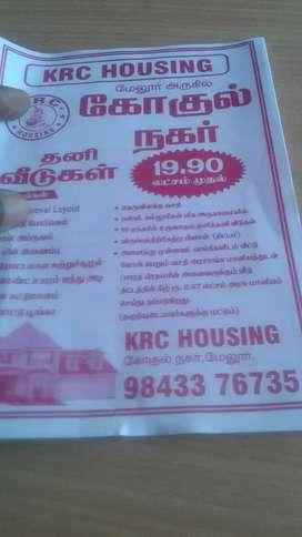 Krc housing,melur.
