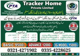 Car tracker PTA approved self-control tracking system
