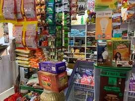 Somanahlli provision stores