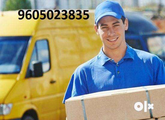 Required delivery executive For online company 0