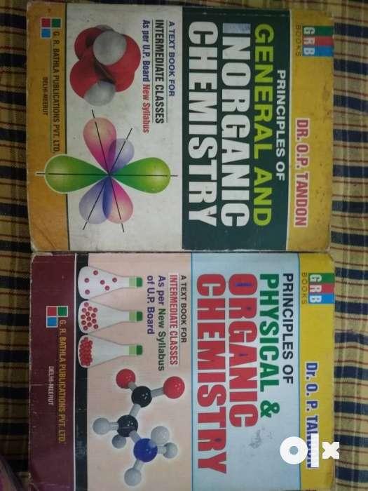 Organic and inorganic chemistry by O. P Tandon 0