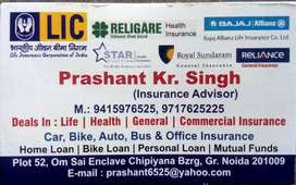 Life, Health, Car, Bike And any Commercial Insurance, GPS and Fast Tag