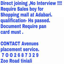 Require Sales boy for Shopping mall at Adabari, S:7000/-+
