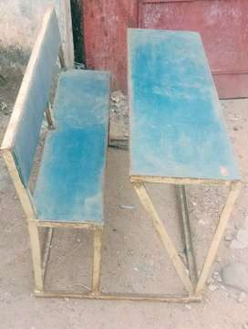 School benches or hotel benches