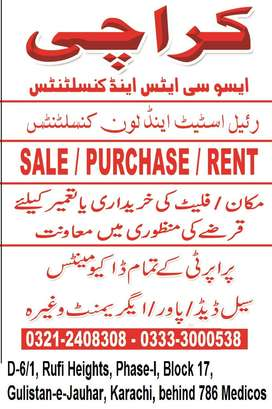 Muneer Heaven 2 Bed DD Flat For Sale