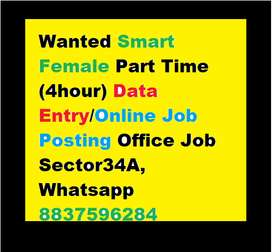 Wanted Smart Female Part Time Data Entry/Online Job Posting  At Job Po