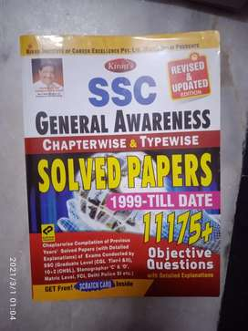 KIRAN PUBLICATION PREVIOUS YEAR GENERAL AWARENESS