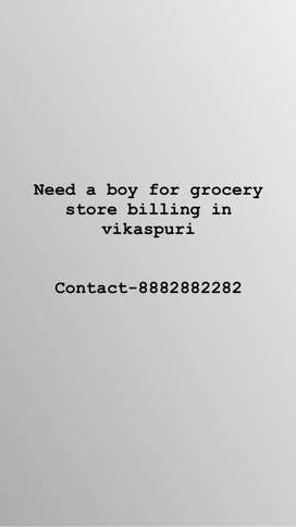 NEED A BOY FOR GROCERY STORE BILLING