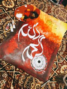 Calligraphy paintings