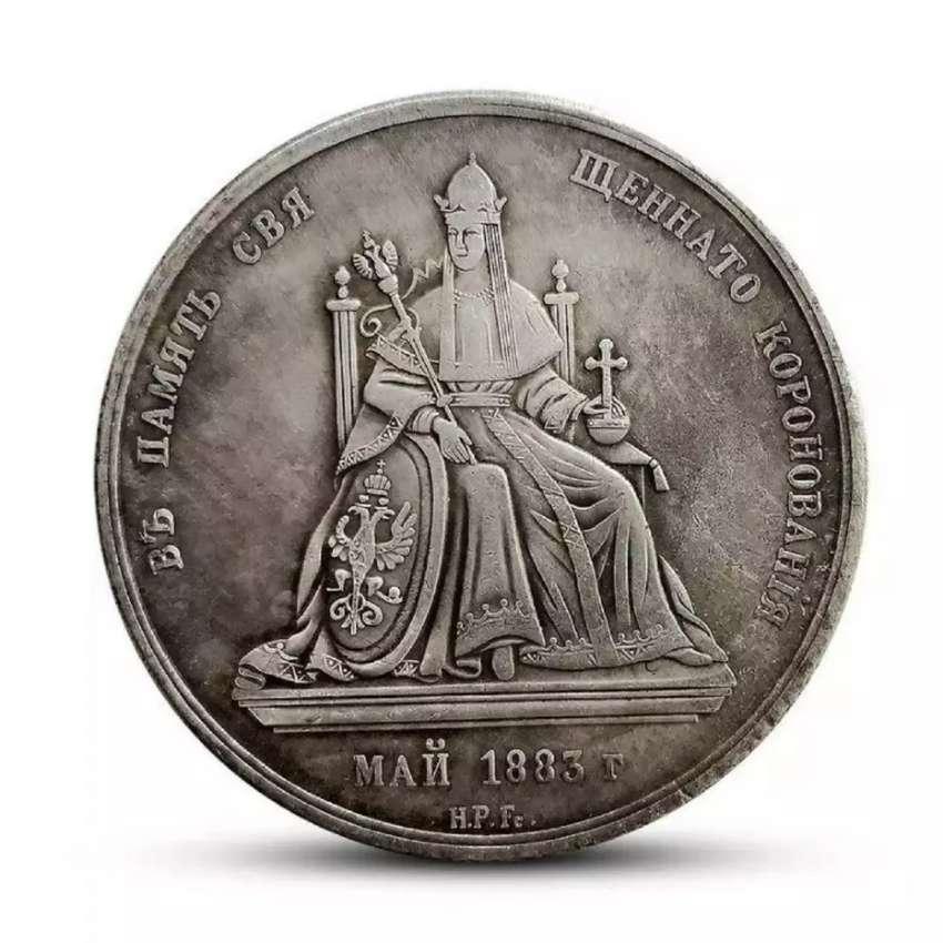 Koin 1883 Rusia 0