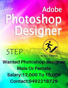 Photo shop designer